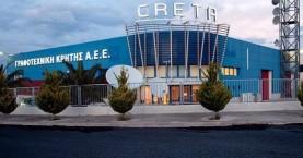 Στην πλατφόρμα της Cosmote TV η Tηλεόραση CRETA