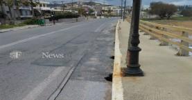 Προσοχή! Καθίζηση στην παλαιά εθνική οδό στον Κάτω Σταλό (φωτο)