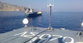 Θρίλερ στην Κρήτη με φορτηγό πλοίο σημαίας Συρίας και ύποπτο φορτίο