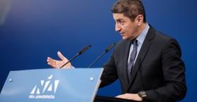 Δια βοής η επανεκλογή Αυγενάκη στη θέση του Γραμματέα της ΝΔ