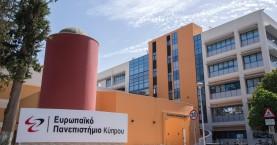 U-Multirank : Στα κορυφαία της Ευρώπης το Ευρωπαϊκό Πανεπιστήμιο Κύπρου