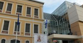 Σαββατοκύριακο στο Ιστορικό Μουσείο Κρήτης