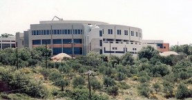 Καταγγελία για απειλές και προπηλακισμούς στο Πανεπιστήμιο Κρήτης