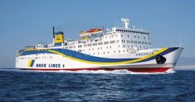 Τροποποιούνται τα δρομολόγια του πλοίου Πρέβελη λόγω καιρού