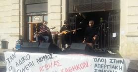 Με μουσική και τραγούδι η διαμαρτυρία των εκπαιδευτικών στα Χανιά (βίντεο)