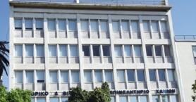 ΕΒΕΧ: Να αρθούν έως τον Αύγουστο και οι κατασχέσεις λογαριασμών για τον νομό Χανίων