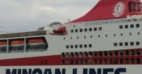 H/S/F Mykonos Palace: Το πρώτο οικολογικό πλοίο της Ελληνικής επιβατηγού ναυτιλίας