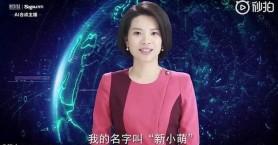 Η πρώτη ψηφιακή παρουσιάστρια ειδήσεων είναι Κινέζα και ήρθε για να μείνει