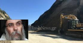 «Καυτή» παρέμβαση του Μητροπολίτη Αμφιλόχιου για τον κλειστό ΒΟΑΚ στα Χανιά