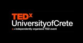 TEDx University of Crete το Σάββατο 6 Απριλίου
