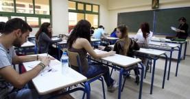 Το μήνυμα του Δ/ντή Δευτεροβάθμιας Εκπαίδευσης Ν. Χανίων στους υποψηφίους των πανελληνίων