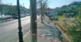Κατέρρευσε το πεζοδρόμιο στην παλαιά εθνική οδό στα Χανιά! (φωτο)