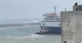 Με καθυστέρηση και ρυμουλκά ο κατάπλους των πλοίων στην Κρήτη (φωτο - βίντεο)