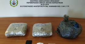 Ταξίδευε από Πειραιά στην Κρήτη με τρία κιλά χασίς (φωτο)