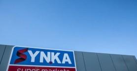 Τα SYNKA δίνουν από την Παρασκευή το μέρισμα στους δικαιούχους