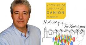 Σκληρή ανακοίνωση Παπαδογιάννη για την στήριξη του ΣΥΡΙΖΑ στον Σημανδηράκη