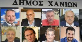 Δήμος Χανίων: Ξεκίνησαν 11 και στην τελική ευθεία έφτασαν οι οκτώ