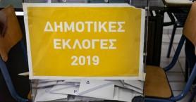 Ποιοι Δημοτικοί Σύμβουλοι εκλέγονται στον Δήμο Αποκορώνου σύμφωνα με πρώτους υπολογισμούς
