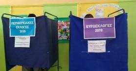Περιφερειακές εκλογές Κρήτης: Το πρώτο αποτέλεσμα από το Λασίθι