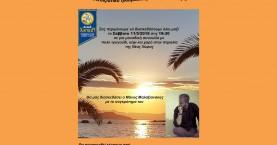 Ανοιξιάτικο ηλιοβασίλεμα με τον Μάνο Μαλαξιανάκη στην παραλία της Ν. Χώρας