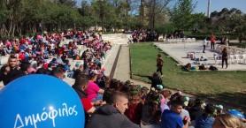 Φροντίδα του Πάρκου Ειρήνης και Φιλίας από το Δίκτυο Μαθητικού Εθελοντισμού Χανίων