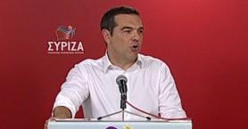 Ομιλία του προέδρου του ΣΥΡΙΖΑ Αλέξη Τσίπρα στην συνεδρίαση της κεντρικής επιτροπής