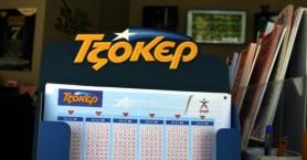 Τζόκερ: Oι αριθμοί για τα 6 εκατομμύρια ευρώ - Βρέθηκε νικητής!