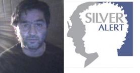 Εξαφανίστηκε 45χρονος Χανιώτης - Βγήκε ανακοίνωση silver alert