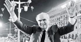 Η Γεννηματα σε εκδήλωση στο Ηράκλειο για τα 100 χρόνια από την γέννηση του Α.Παπανδρέου