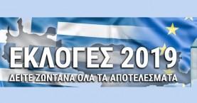 Όλα τα αποτελέσματα του δεύτερου γύρου εκλογών στο Flashnews.gr!