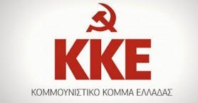 KKΕ: Εκδήλωση στην Κάντανο