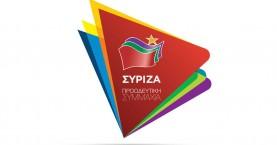 Κοπή πίτας του ΣΥΡΙΖΑ Αποκορώνου