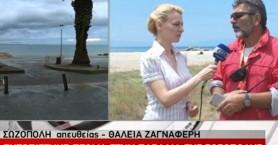 Φονική καταιγίδα στη Χαλκιδική: Βρέθηκε σορός σε παραλία