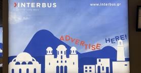 Οι αφίσες στο αεροδρόμιο Χανίων που προκάλεσαν την αντίδραση του Μητροπολίτη Αμφιλόχιου