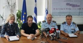 Η Ένωση Αξιωματικών ΕΛ.ΑΣ. Κρήτης συγχαίρει τη Διεύθυνση Αστυνομίας Χανίων