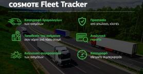 COSMOTE Fleet Tracker:Προηγμένη IoT υπηρεσία για τη διαχείριση εταιρικών οχημάτων & στόλων