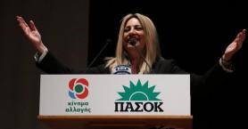 Φώφη Γεννηματά από Κρήτη: Μοναδική εγγύηση αποτελεί η ψήφος στο Κίνημα Αλλαγής (φωτο)