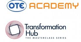 OTEAcademy: Εκπαίδευση στελεχών και επιχειρήσεων στον επιχειρηματικό μετασχηματισμό
