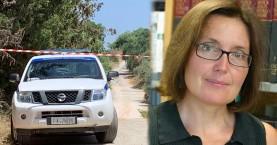 Η ανακοίνωση της ΟΑΚ μετά την εξιχνίαση της δολοφονίας της Suzanne Eaton