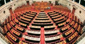 Ανατροπή με τις έδρες στο Ηράκλειο - Οι βουλευτές που εκλέγονται και η μάχη του σταυρού