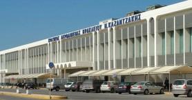 Πήγε να περάσει όπλο από το Αεροδρόμιο Ηρακλείου