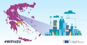 Δωρεάν  WiFi σε δημόσιους χώρους του Δήμου Βιάννου