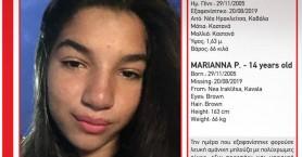 Οι φόβοι του Χαμόγελου του Παιδιού για την εξαφανισμένη 14χρονη Μαριάννα