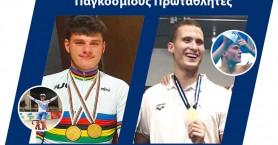 Συγχαρητήρια στους Παγκόσμιους πρωταθλητές Λιβανό και Παπαστάμο από την ANEK LINES