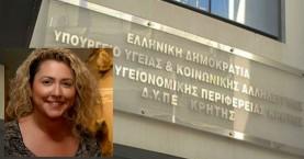 Την Ελένη Μπορμπουδάκη προτείνει ο Κικίλιας για Διοικήτρια της 7ης ΥΠΕ Κρήτης