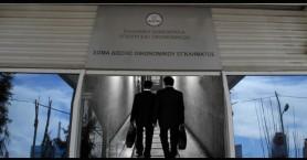 Κρήτη: Εικονικά τιμολόγια εκατομμυρίων ευρώ και χιλιάδες μαϊμού προϊόντα εντόπισε το ΣΔΟΕ
