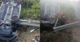 Τρομακτικό τροχαίο ατύχημα στα Χανιά – Αυτοκίνητο καρφώθηκε πάνω σε μπάρα! (φωτο – βίντεο)