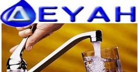 ΔΕΥΑΗ Ηρακλείου: Βλάβη στο δίκτυο ύδρευσης
