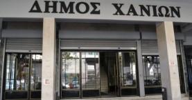 Μετά από δύο εβδομάδες ανοιχτός και πάλι ο ΔΟΚΟΙΠΠ του Δήμου Χανίων