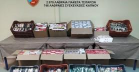 Τους συνέλαβαν με πάνω από 3.000 λαθραία τσιγάρα (φωτο)